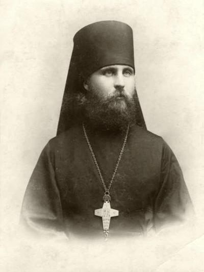 троицкий